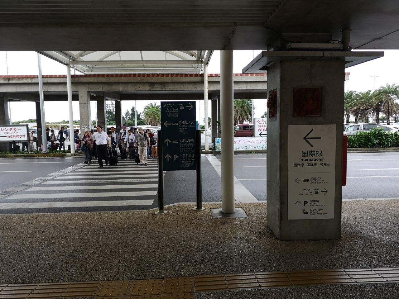 石垣島ターミナル1