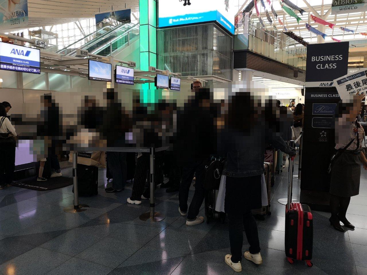 羽田国際線ターミナル3