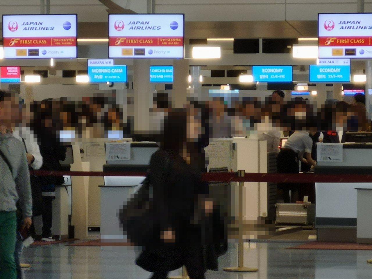 羽田国際線ターミナル5
