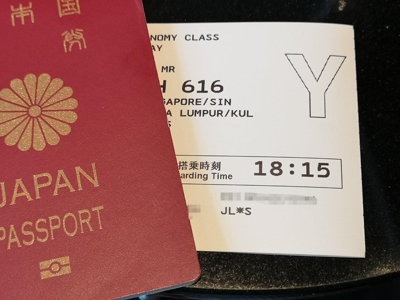 シンガポールからクアラウプールチケット