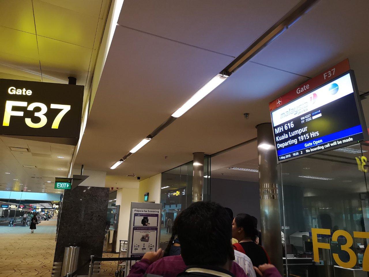 チャンギ空港37番ゲート