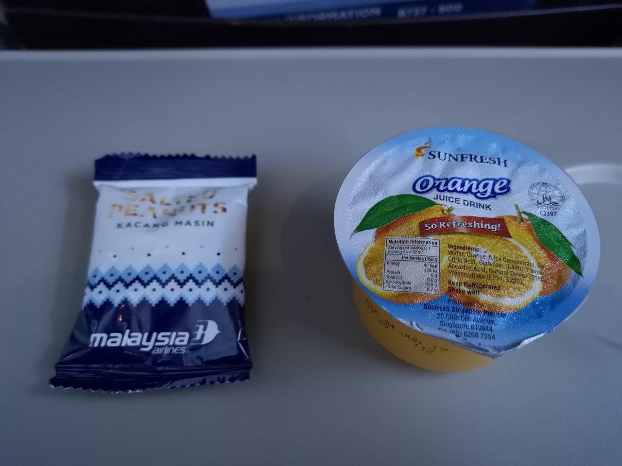 マレーシア航空機内スナック