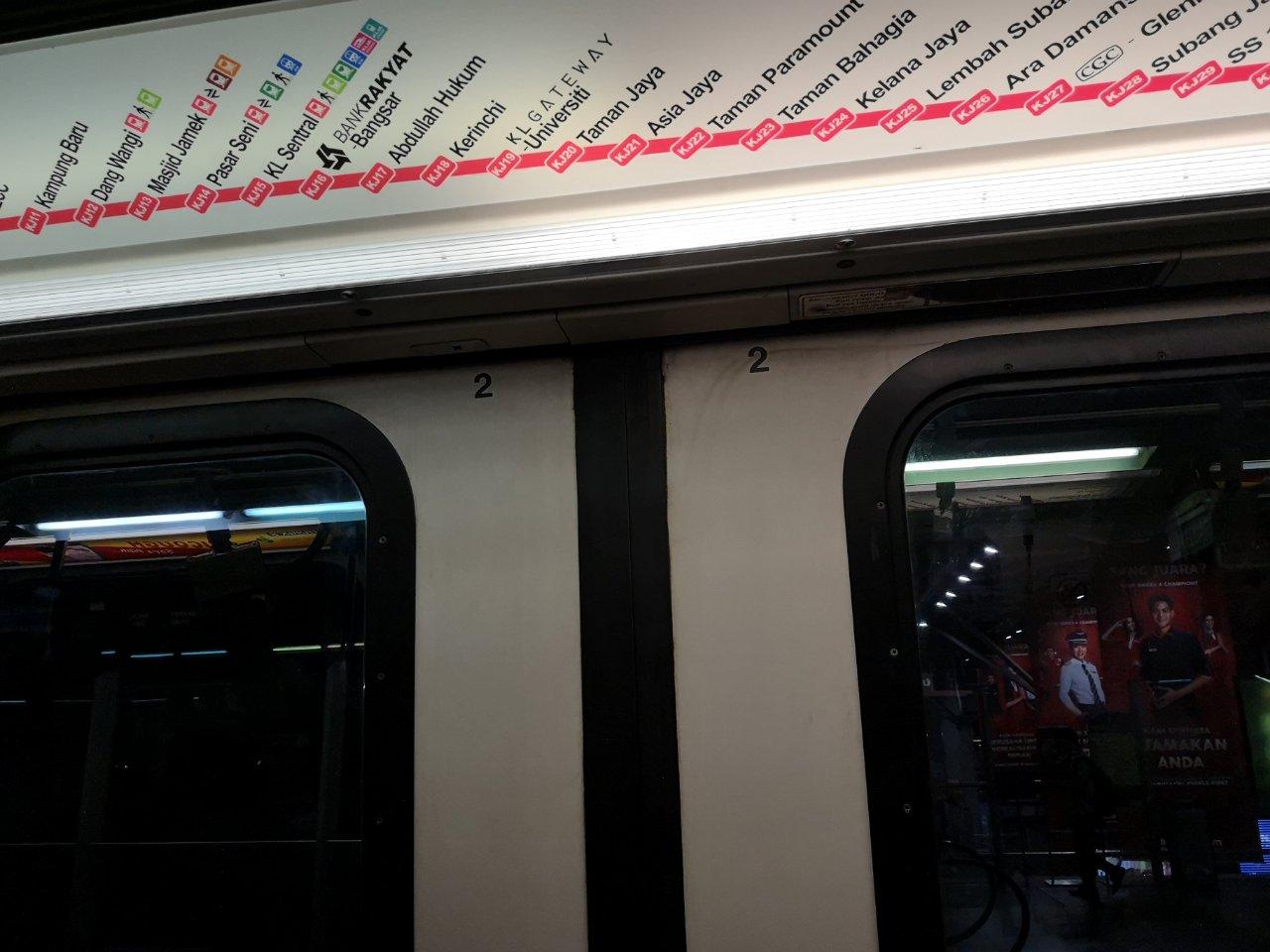 KLセントラル駅からアンパンパーク駅まで