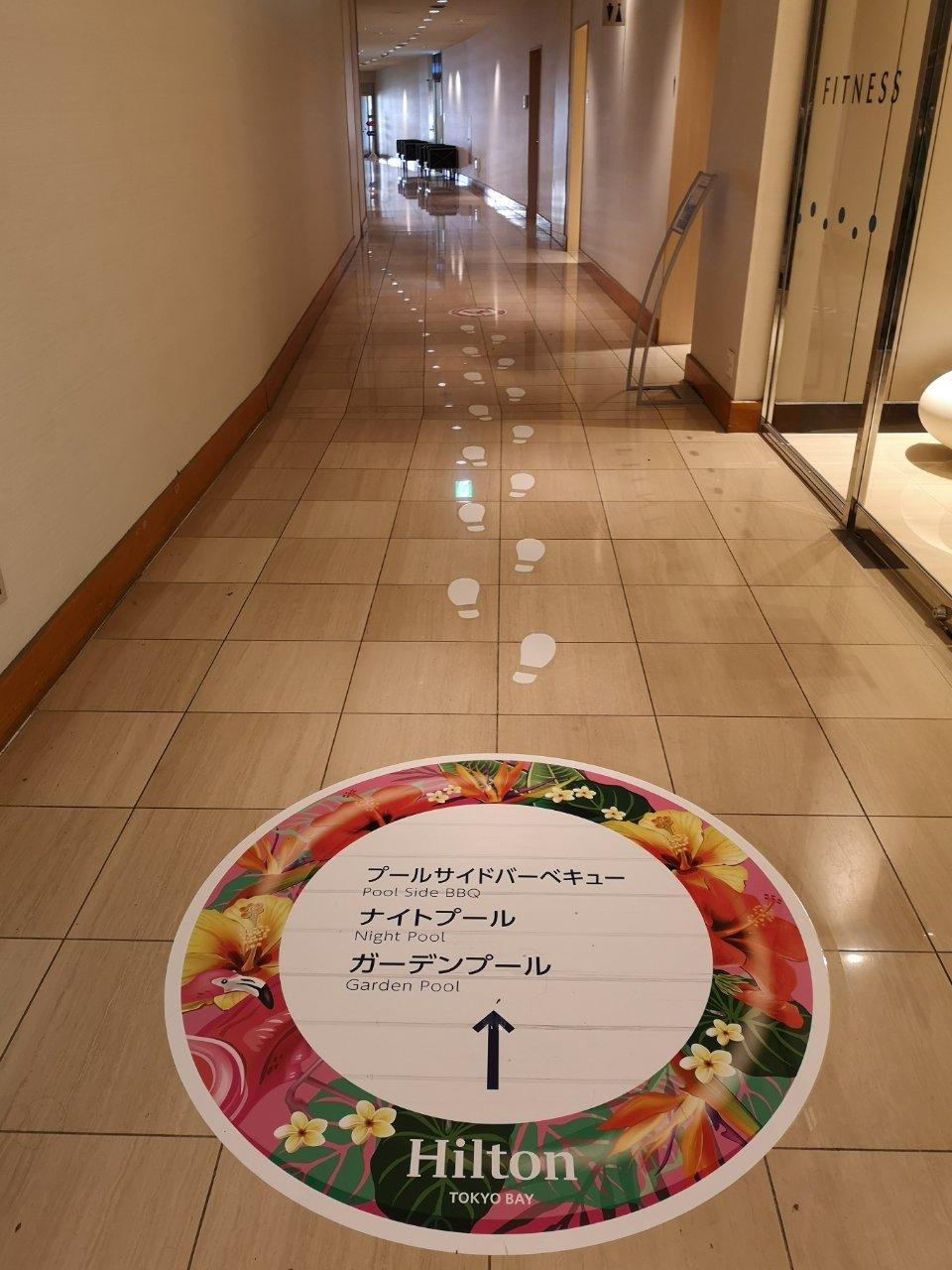 ガーデンプールアクセス5