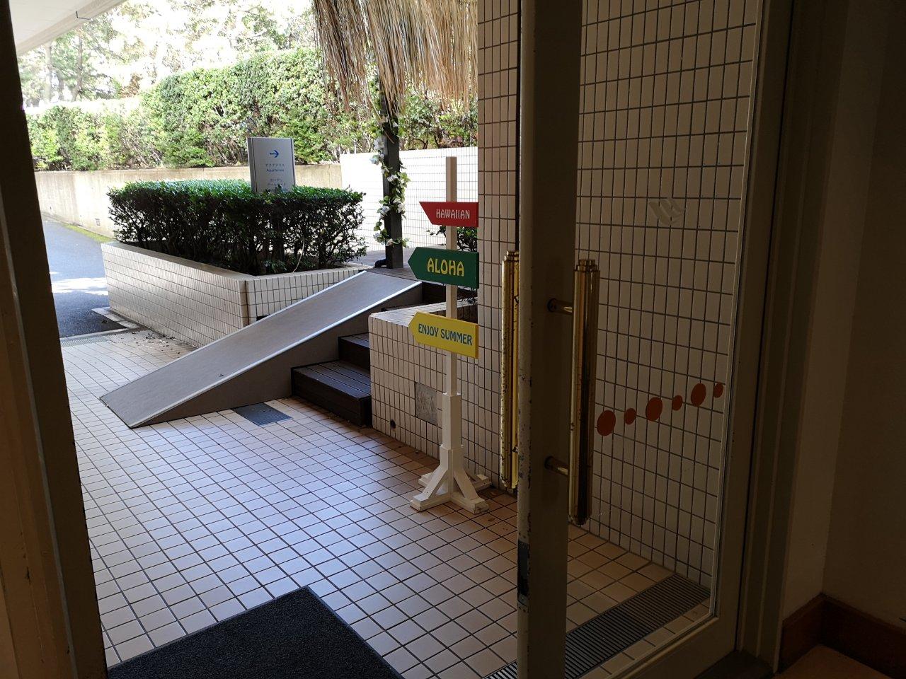 ガーデンプールアクセス8