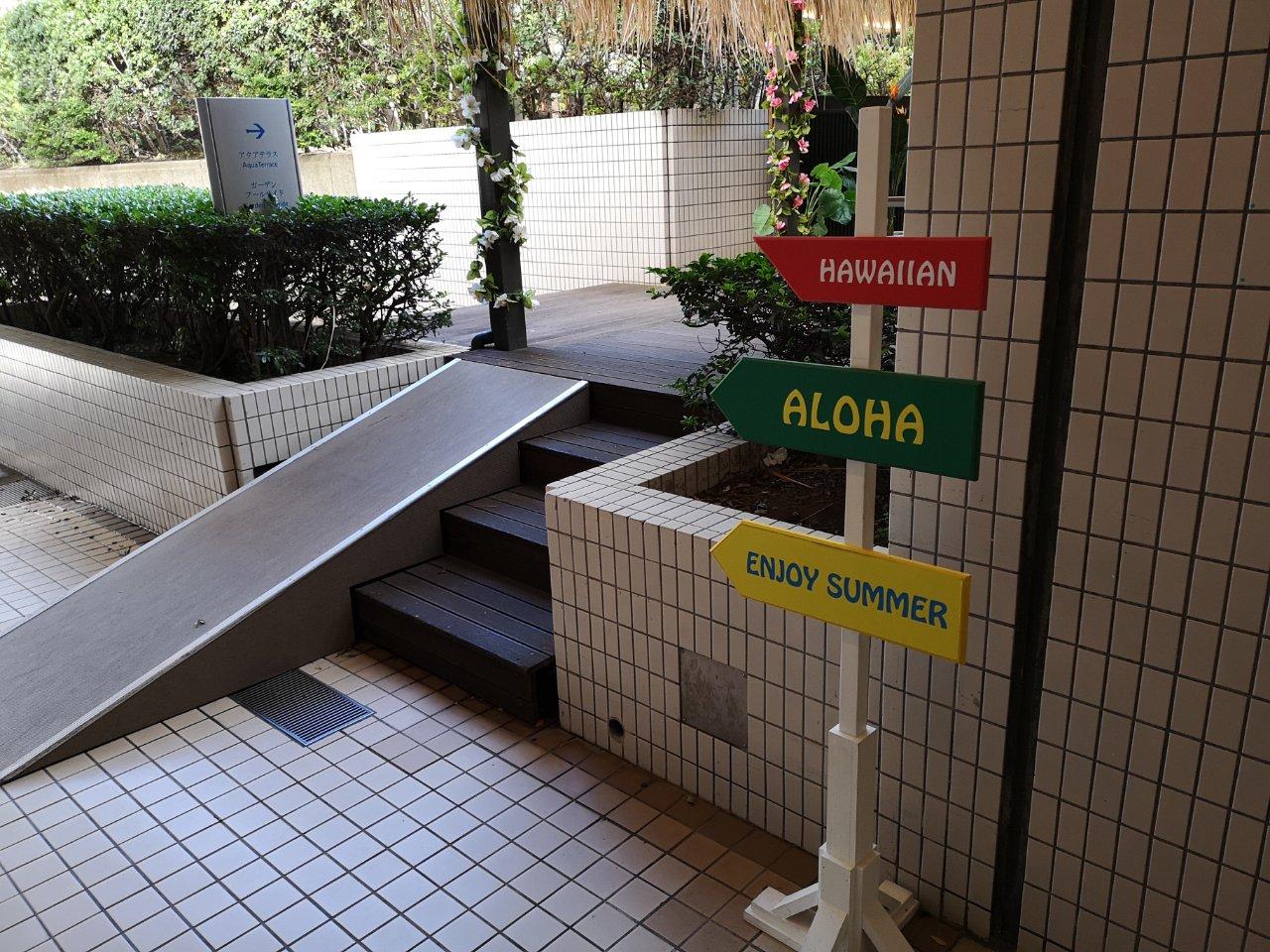 ガーデンプールアクセス9