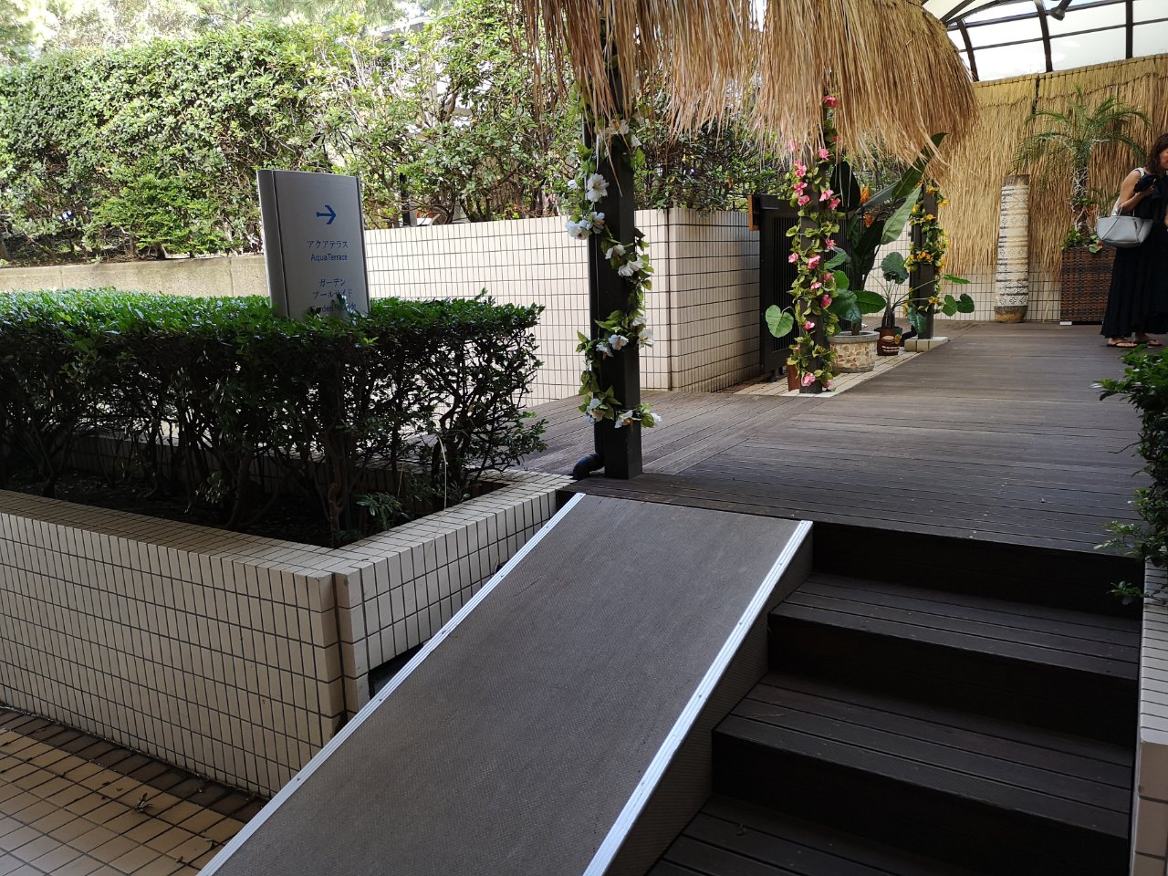 ガーデンプールアクセス10