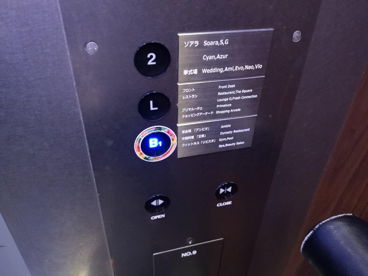 エレベーター地下1階