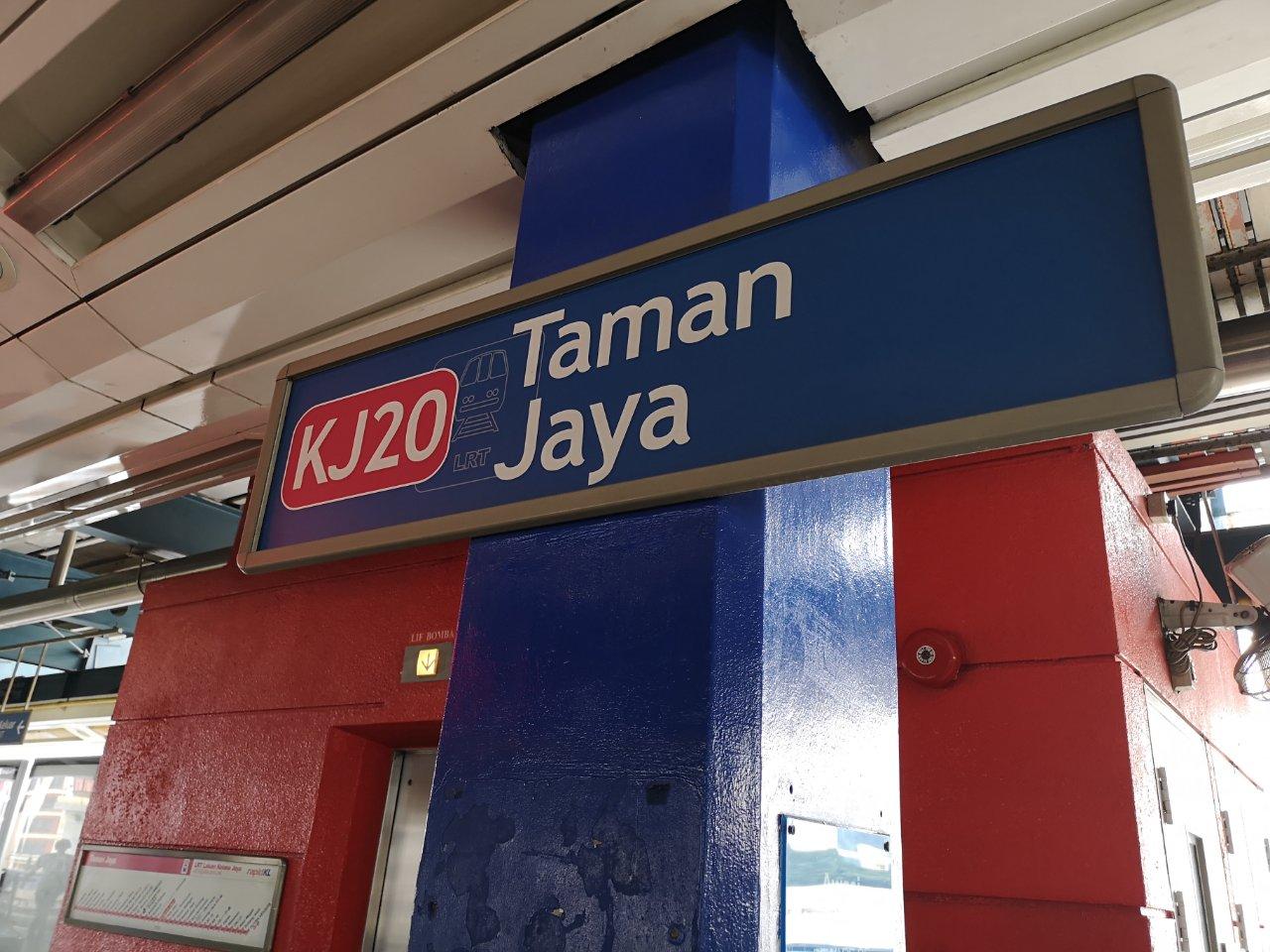 タマンジャヤ駅1