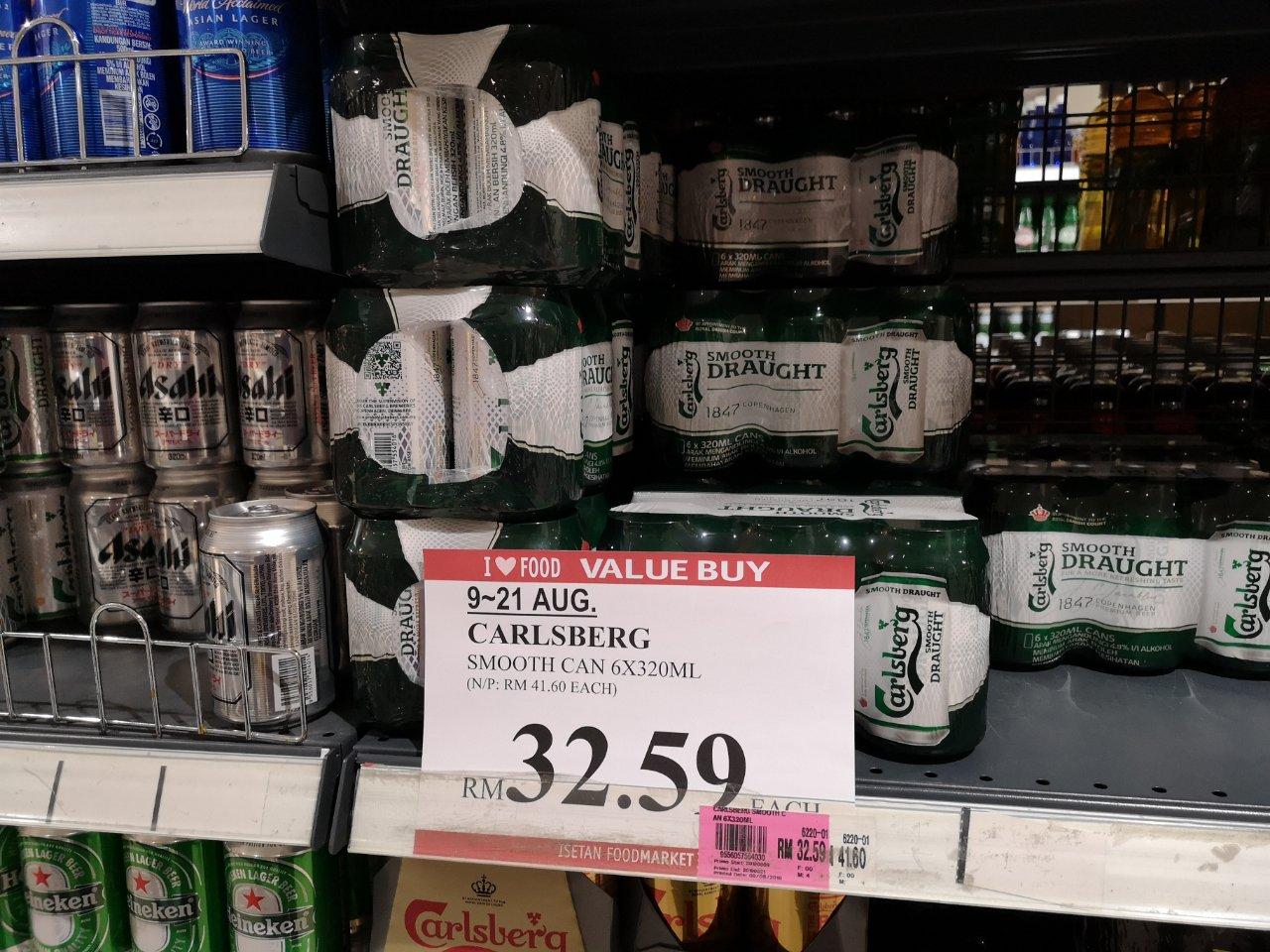 伊勢丹ビール価格1
