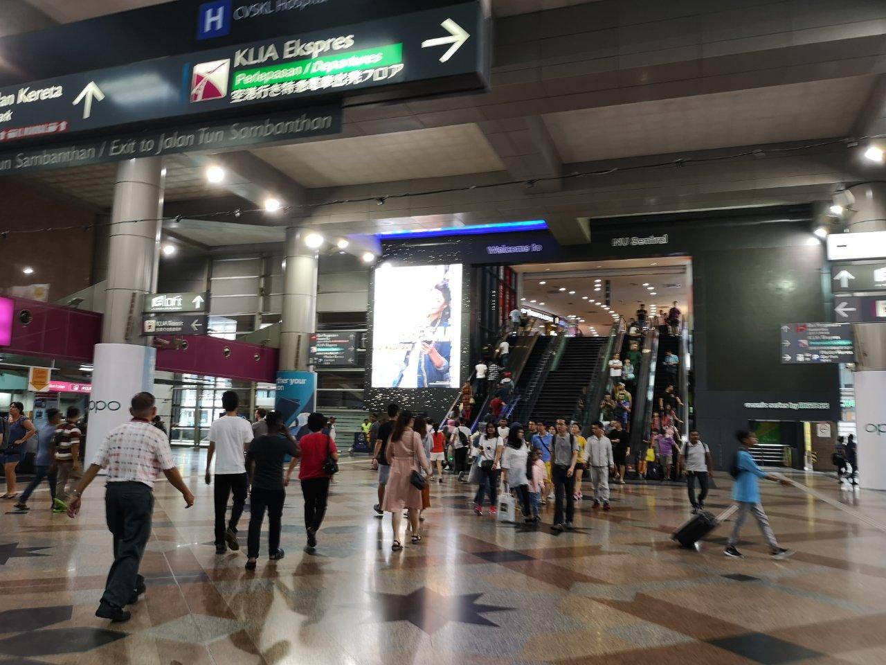 KLセントラル駅からバスでクアラルンプール国際空港にバスで移動する方法1