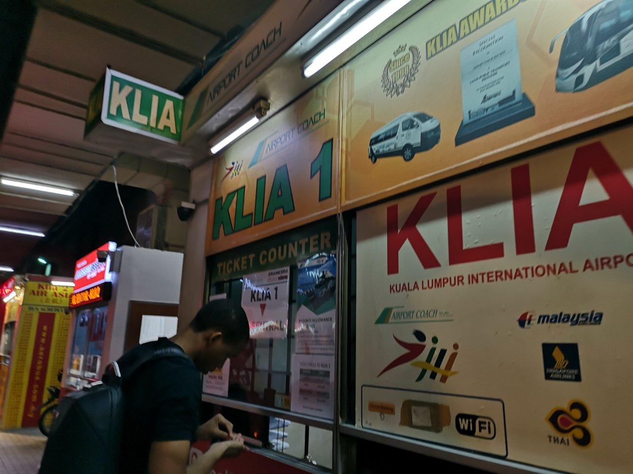 KLセントラル駅からバスでクアラルンプール国際空港にバスで移動する方法6