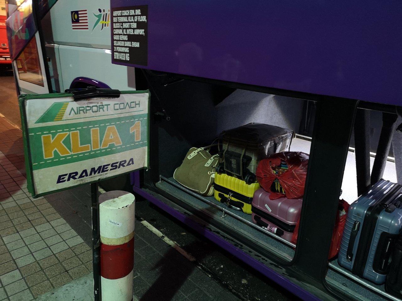 KLセントラル駅からバスでクアラルンプール国際空港にバスで移動する方法7