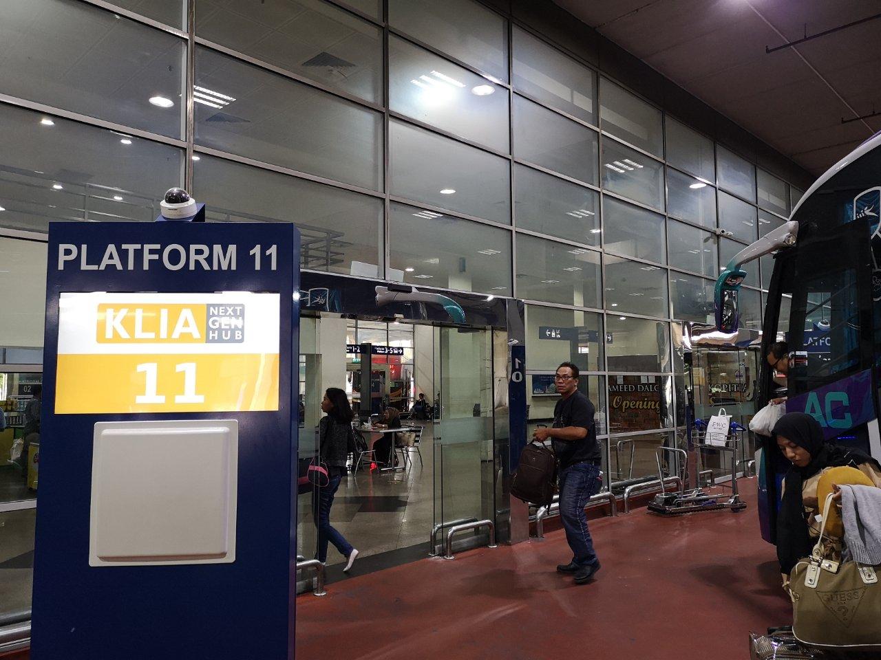 KLセントラル駅からバスでクアラルンプール国際空港にバスで移動する方法11
