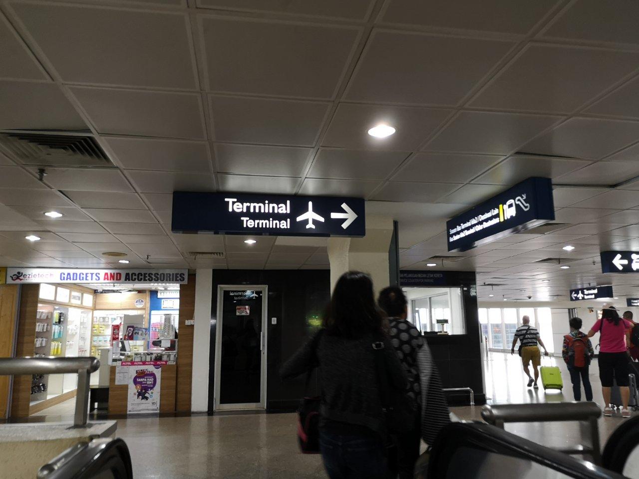 KLセントラル駅からバスでクアラルンプール国際空港にバスで移動する方法20