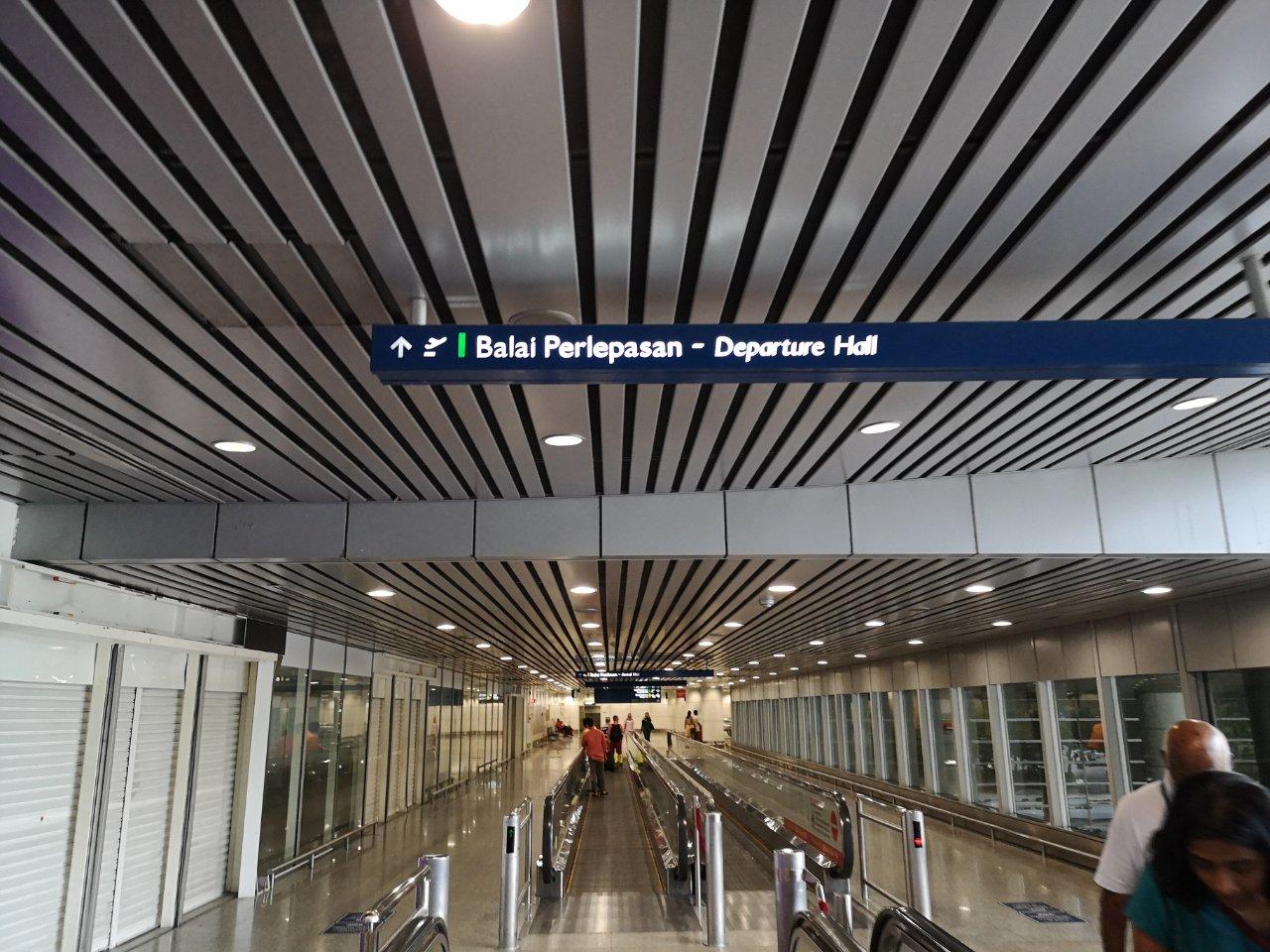 KLセントラル駅からバスでクアラルンプール国際空港にバスで移動する方法23