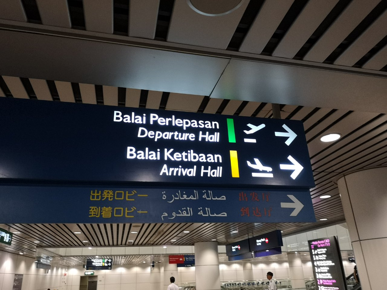 KLセントラル駅からバスでクアラルンプール国際空港にバスで移動する方法26