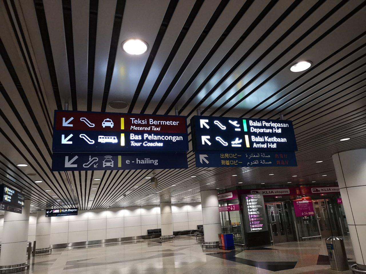 KLセントラル駅からバスでクアラルンプール国際空港にバスで移動する方法28