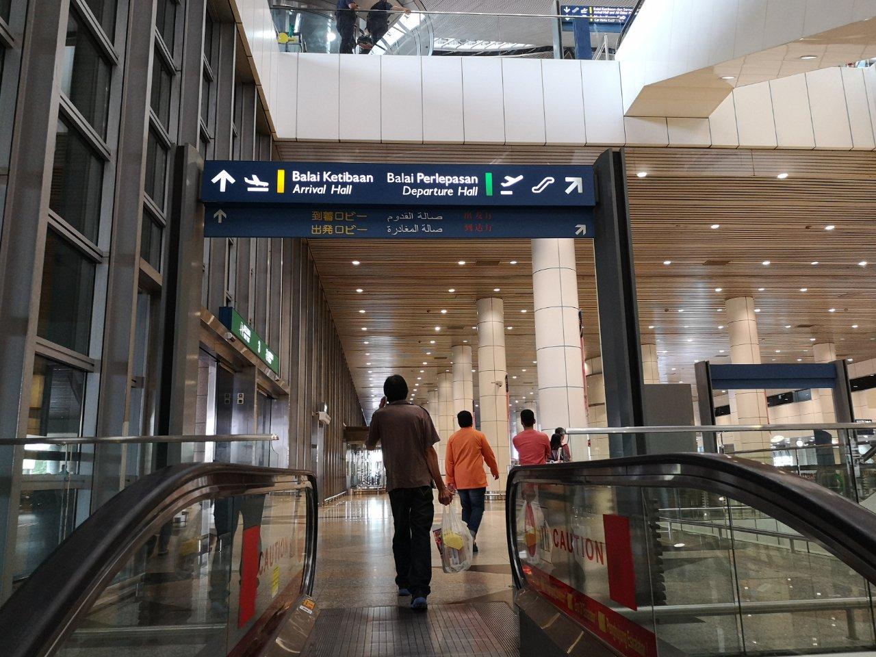 KLセントラル駅からバスでクアラルンプール国際空港にバスで移動する方法30