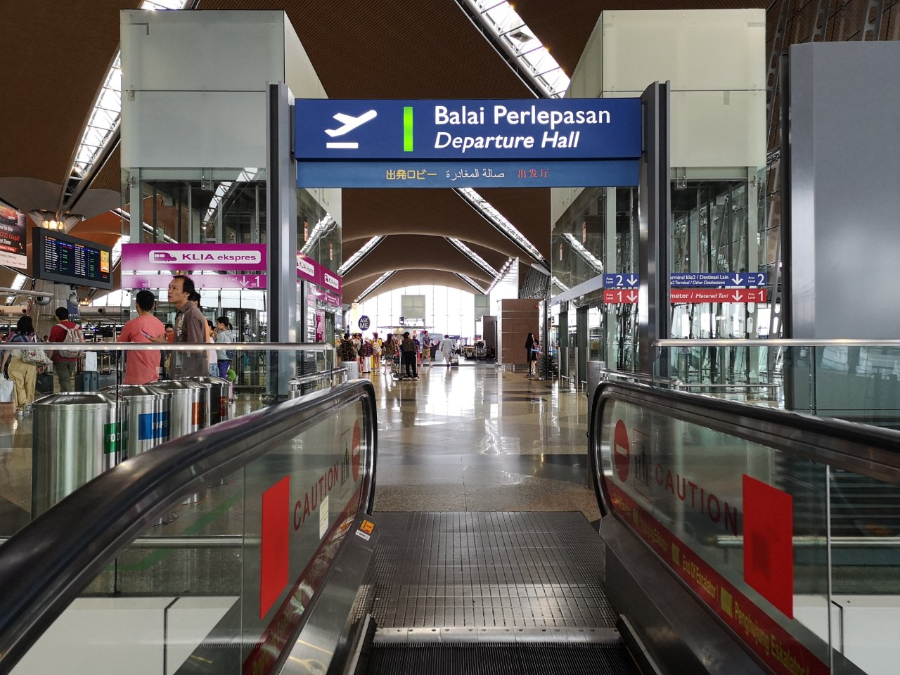 KLセントラル駅からバスでクアラルンプール国際空港にバスで移動する方法33