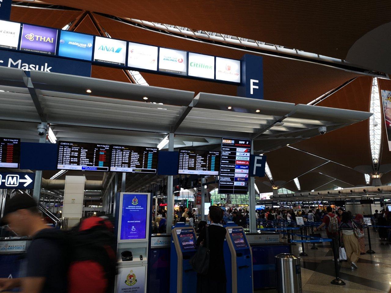 KLセントラル駅からバスでクアラルンプール国際空港にバスで移動する方法36