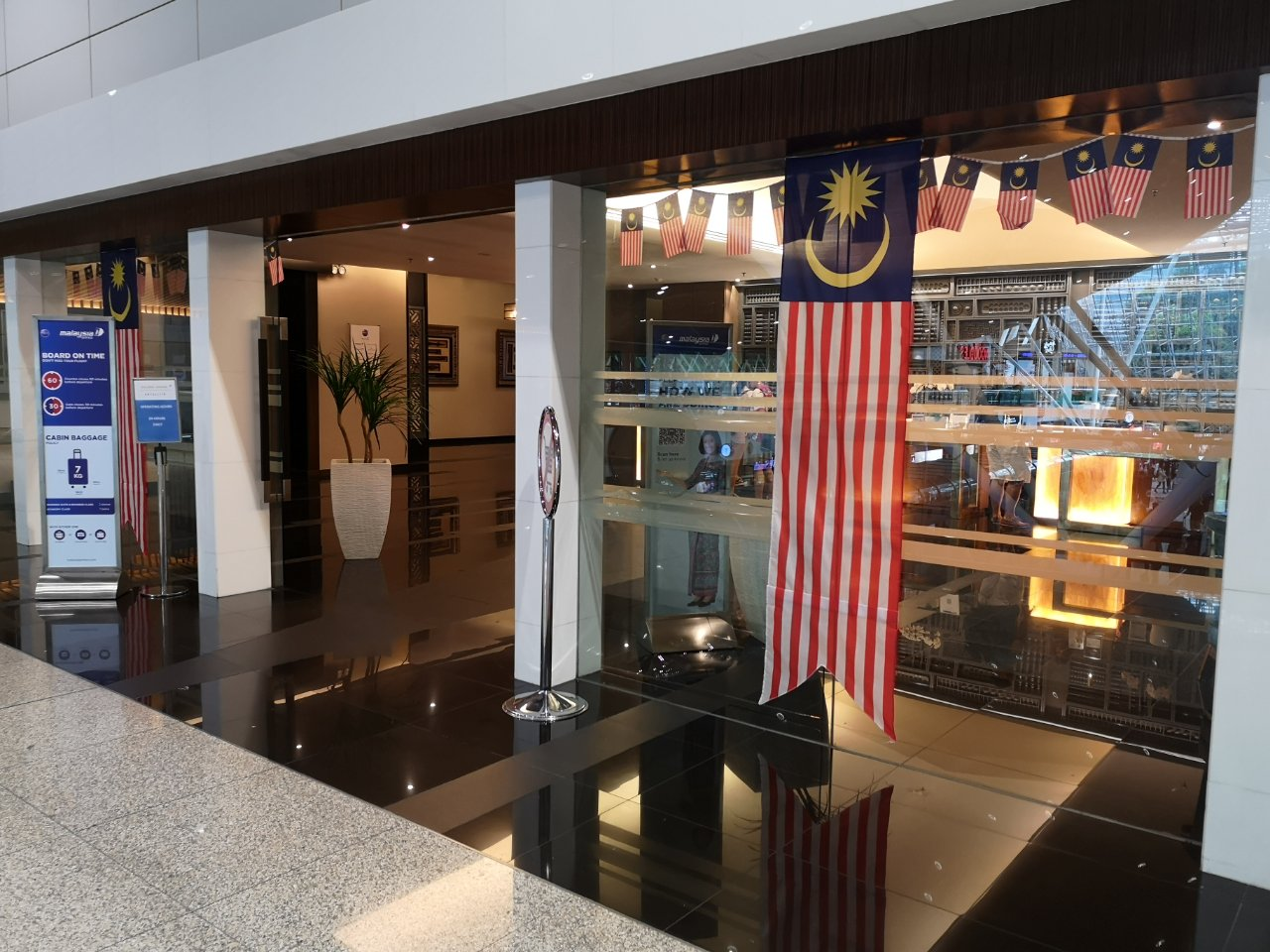 マレーシア航空ゴールデンラウンジ入り口