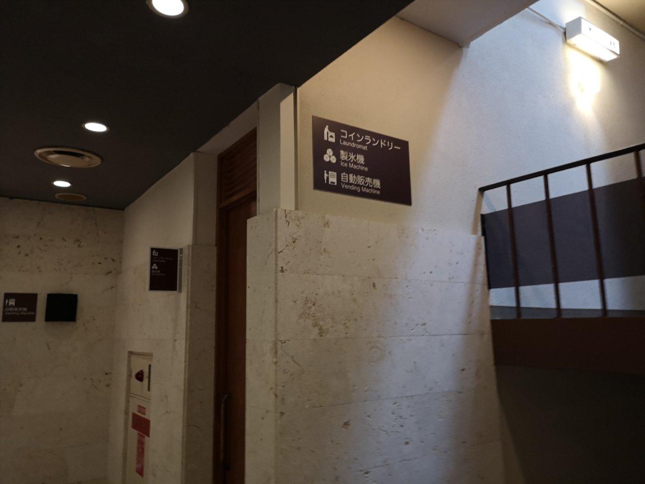 ダブルツリーヒルトン那覇首里城・製氷機場所4