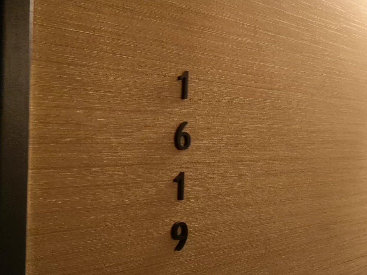 ダブルツリーヒルトン那覇首里城・ツインプレミアム1619号室