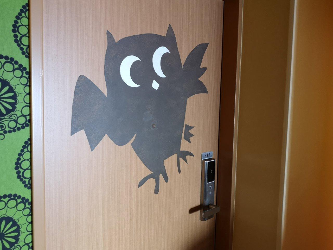 ハッピーマジックルームパークビュー342号室1