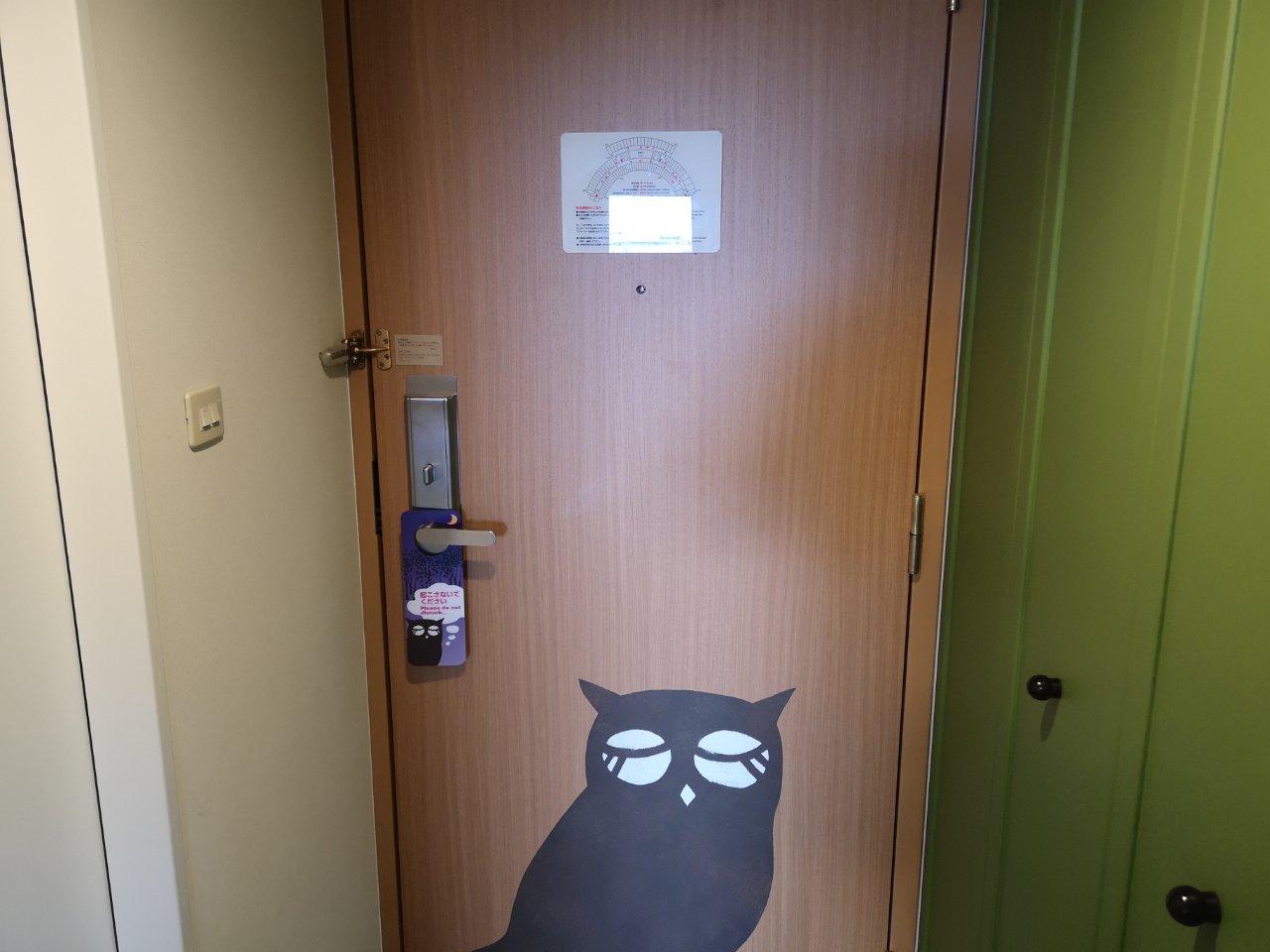 ハッピーマジックルームパークビュー342号室2