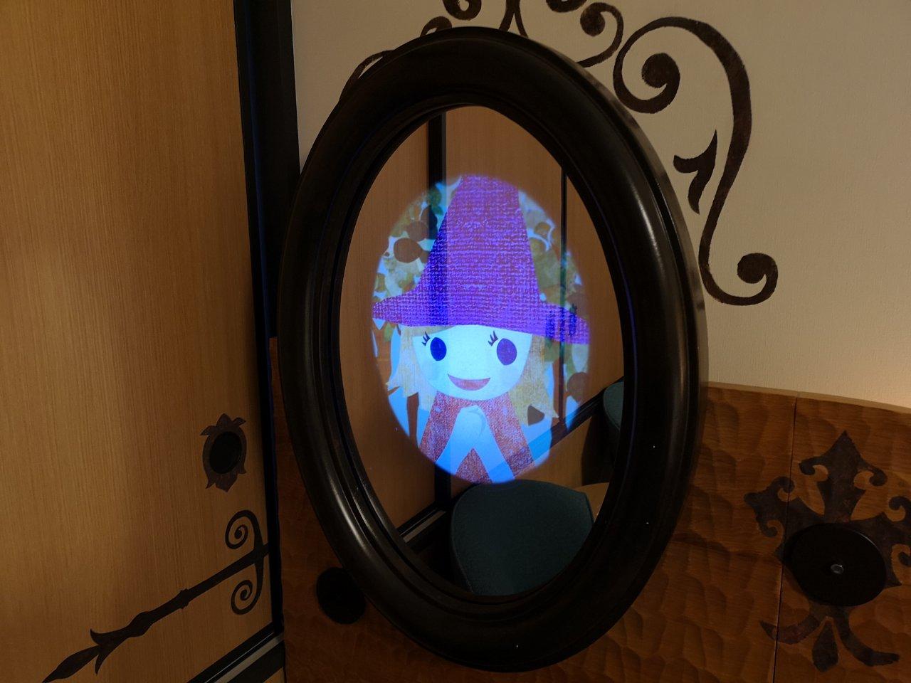 ハッピーマジックルームパークビュー342号室59