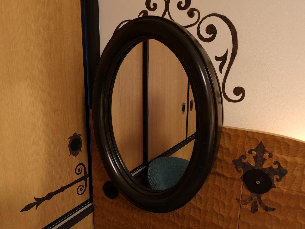 ハッピーマジックルームパークビュー342号室58