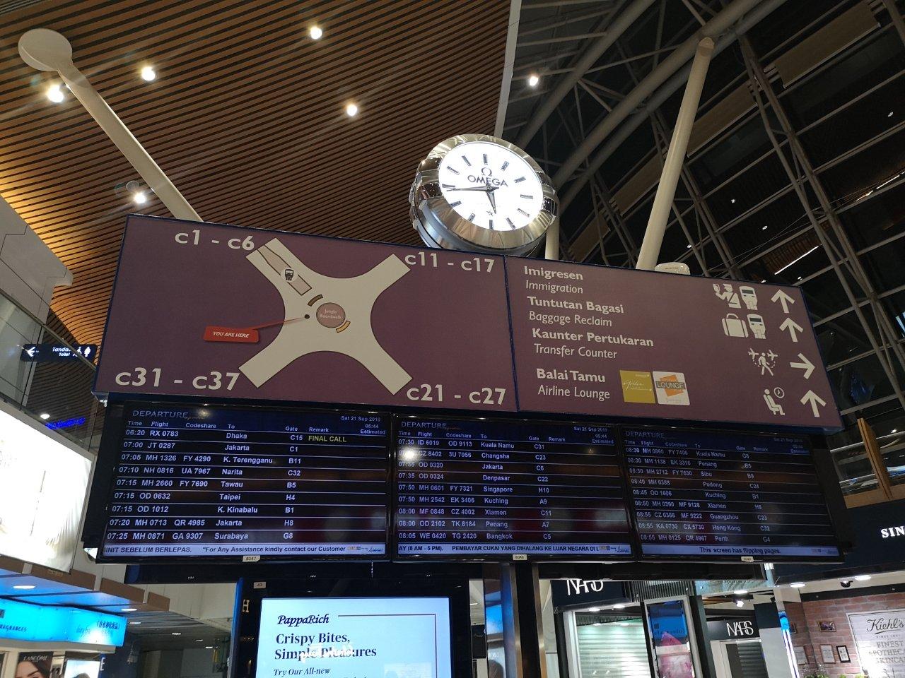 クアラウンプール国際空港4
