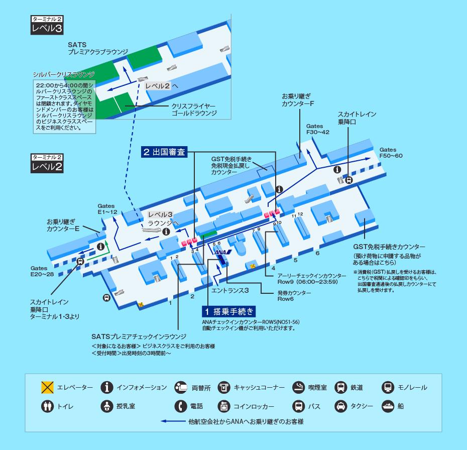 チャンギ空港チェックインフロア