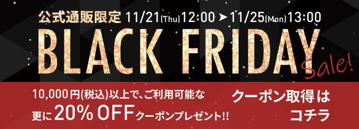 東京シャツブラックフライデー1