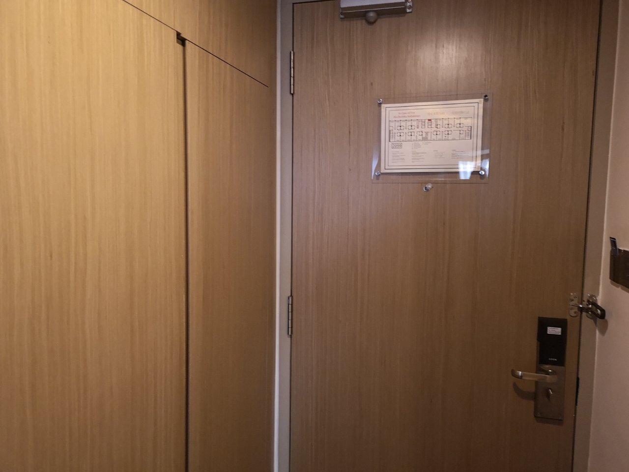 ヒルトンペタリンジャヤ2059号室2