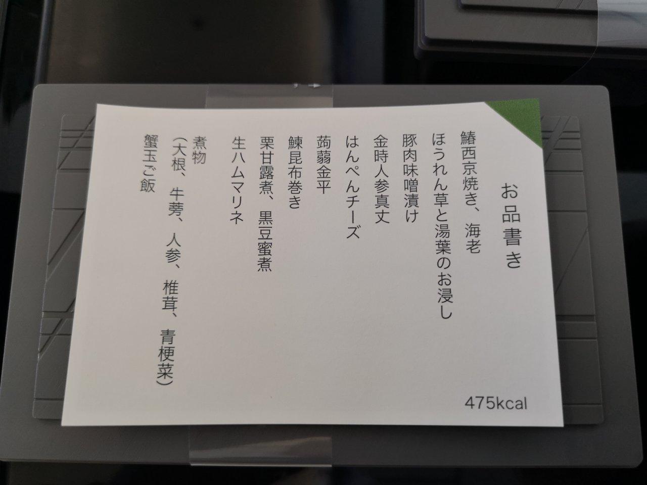 羽田石垣日帰りタッチ44