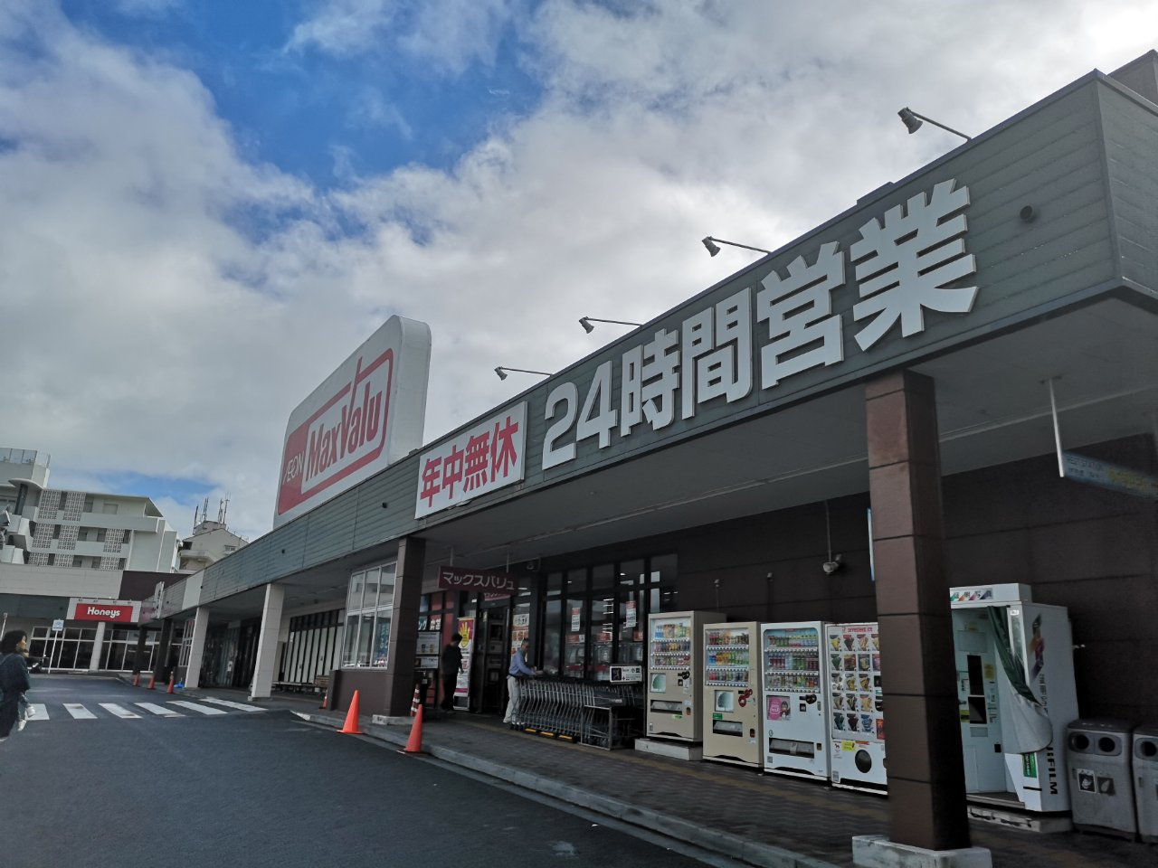 羽田石垣日帰りタッチ18