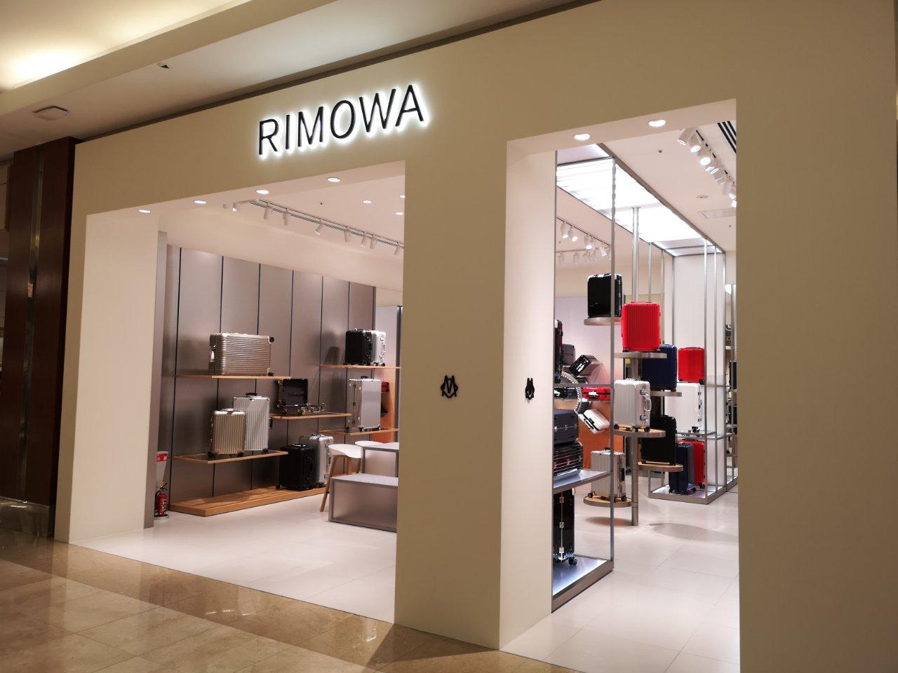 沖縄DFS RIMOWA1
