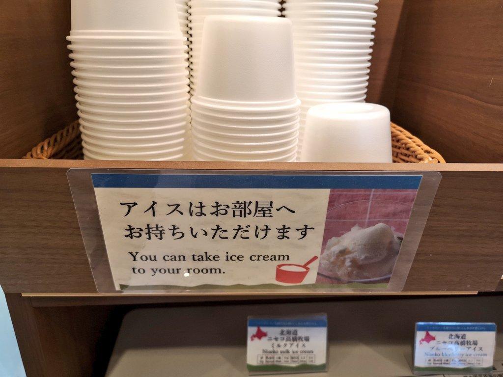 ベッセルイン札幌中島公園朝食5