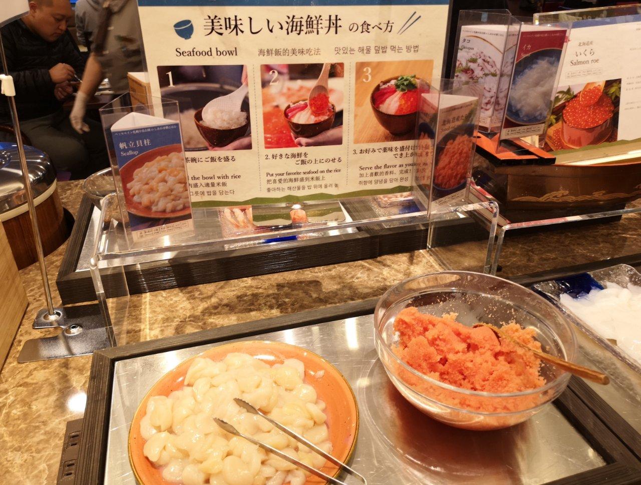 ベッセルイン札幌中島公園朝食19