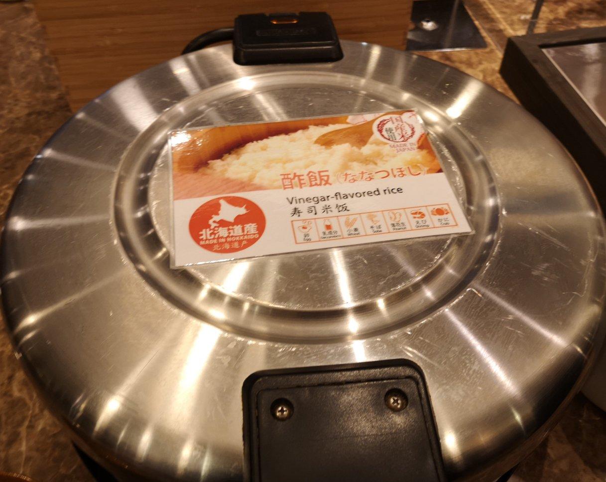ベッセルイン札幌中島公園朝食20