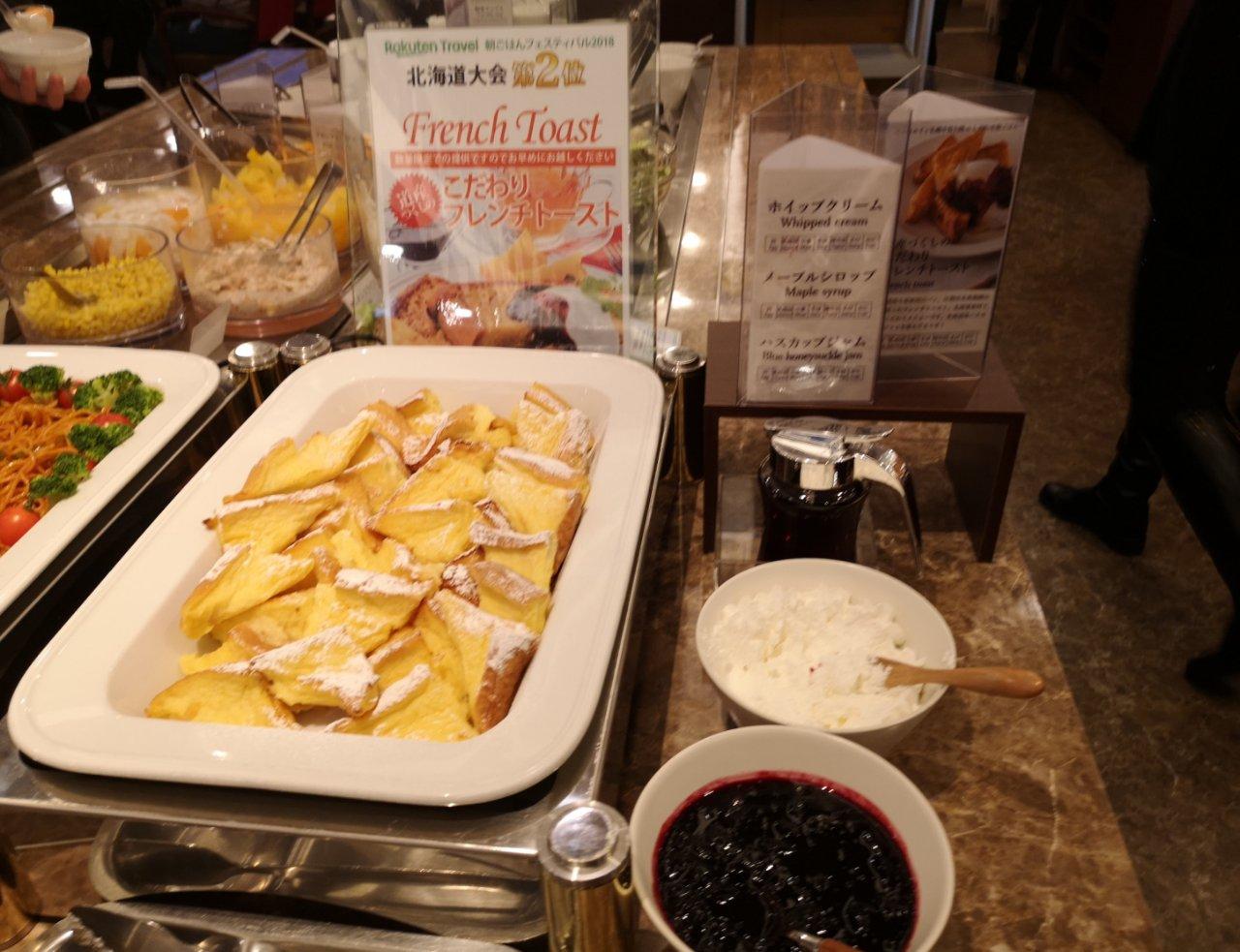 ベッセルイン札幌中島公園朝食31