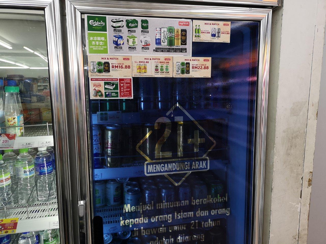KLセントラル駅ビール売り場4