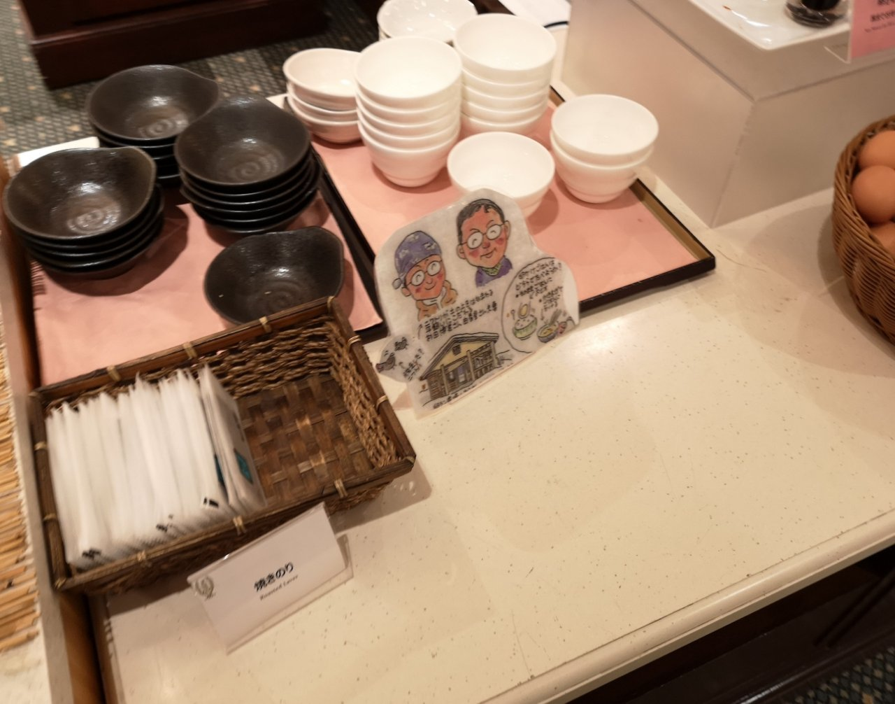 クラビーサッポロ朝食12