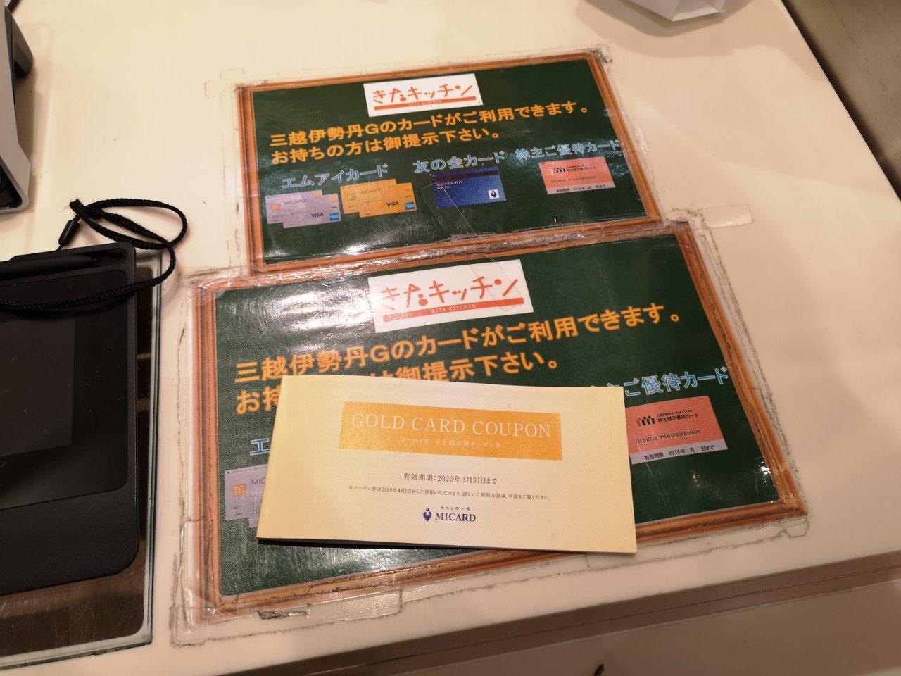 千歳-羽田帰宅便4