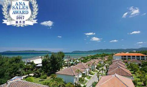 ANA旅作予約フキサビーチリゾートアイキャッチ