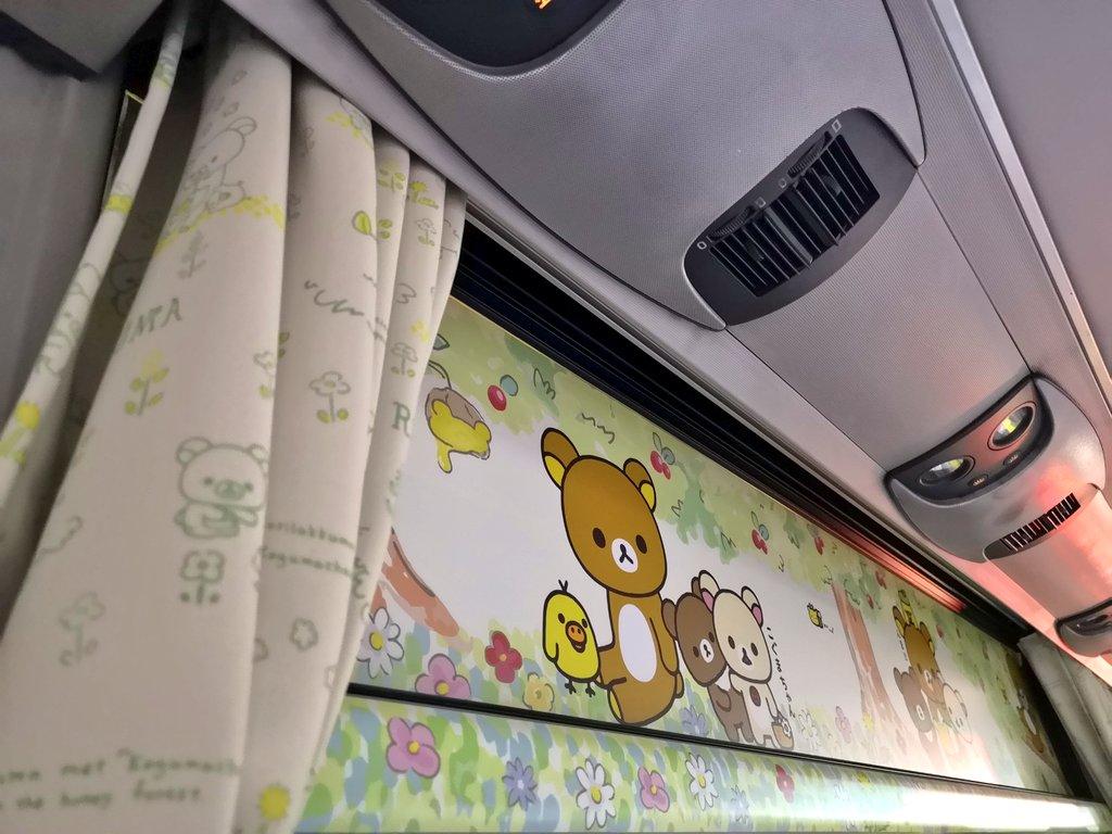 リラックマバス2
