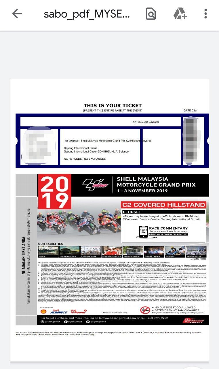 MotoGP Eチケット